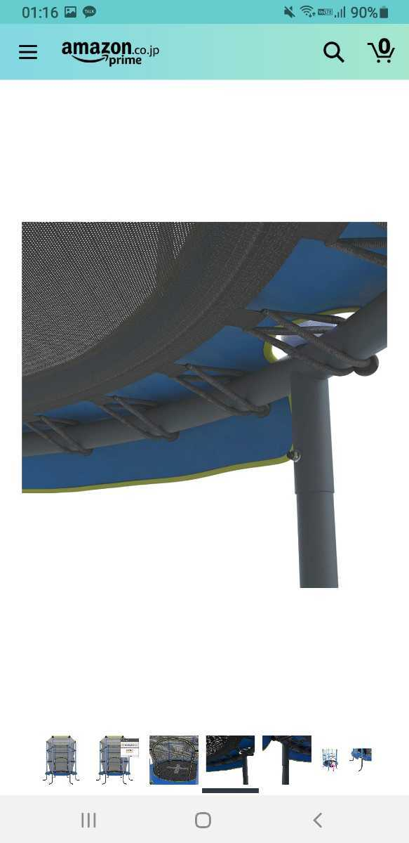 ウルトラスポーツ 子供用 トランポリン 安全なドイツ ダイエット 直径140cm_画像7