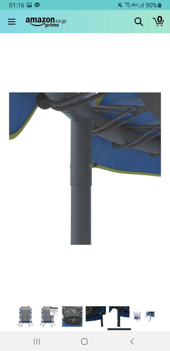 ウルトラスポーツ 子供用 トランポリン 安全なドイツ ダイエット 直径140cm_画像6