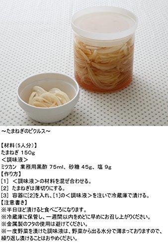 ミツカン 業務用 黒酢 1L_画像7
