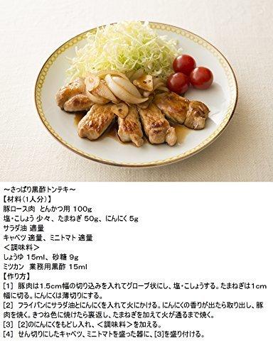 ミツカン 業務用 黒酢 1L_画像4