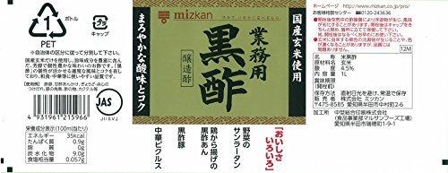 ミツカン 業務用 黒酢 1L_画像2