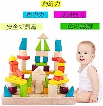 Tebrcon 積み木 子供 知育玩具 セット 木製 赤ちゃん おもちゃ 立体パズル 男の子 女の子 誕生日のプレゼント 人気 _画像3
