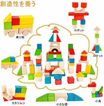 Tebrcon 積み木 子供 知育玩具 セット 木製 赤ちゃん おもちゃ 立体パズル 男の子 女の子 誕生日のプレゼント 人気 _画像4