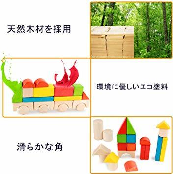 Tebrcon 積み木 子供 知育玩具 セット 木製 赤ちゃん おもちゃ 立体パズル 男の子 女の子 誕生日のプレゼント 人気 _画像6