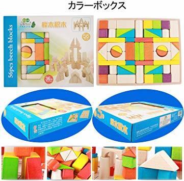 Tebrcon 積み木 子供 知育玩具 セット 木製 赤ちゃん おもちゃ 立体パズル 男の子 女の子 誕生日のプレゼント 人気 _画像7