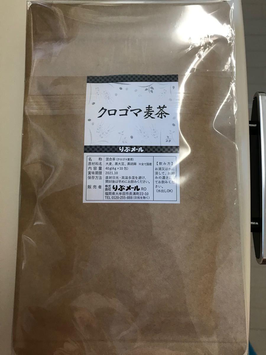 クロゴマ麦茶 10包 1個/ノンカフェイン
