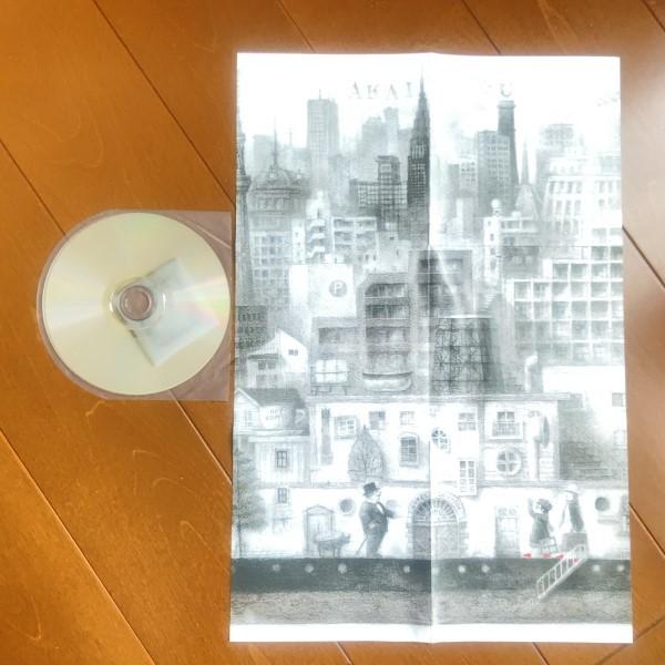 四月の永い夢 Blu-ray ブルーレイ 赤い靴 CD サラバトーゲの街 書を持ち僕は旅に出る 朝倉あき 三浦貴大 高橋由美子 志賀廣太郎 中川龍太郎_画像4
