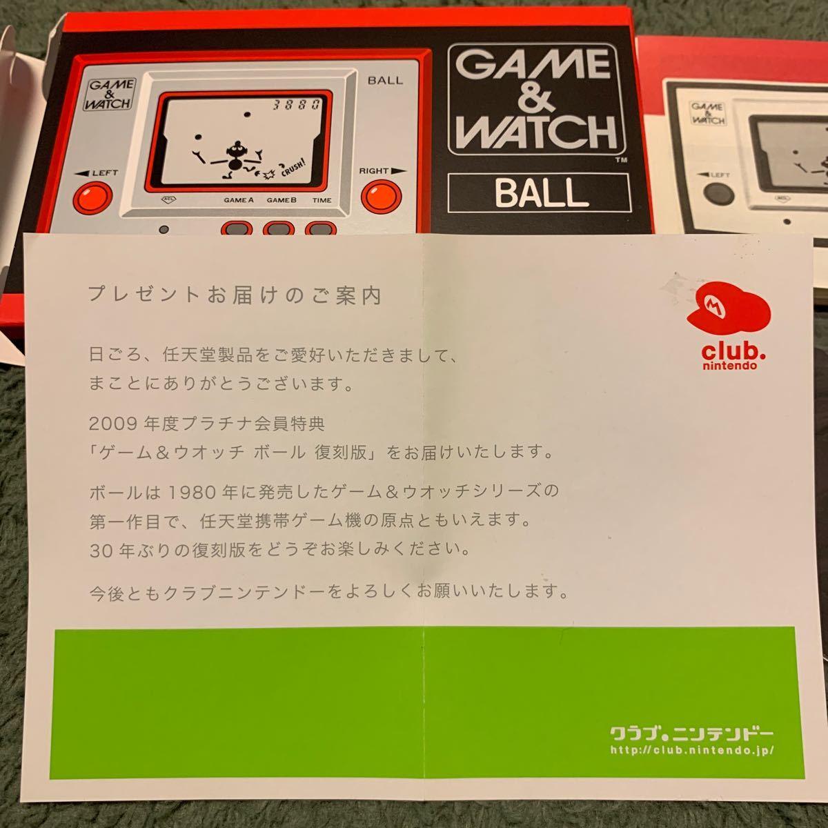 ゲーム&ウォッチ ボール 復刻版 任天堂 2009年度プラチナ会員特典 クラブ.ニンテンドー
