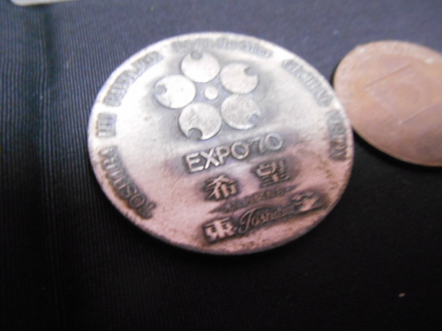 記念メダル(モスクワオリンピック・EXPO70と75・朝日新聞) 検 アンティーク、コレクション 記念メダル オリンピック_画像4