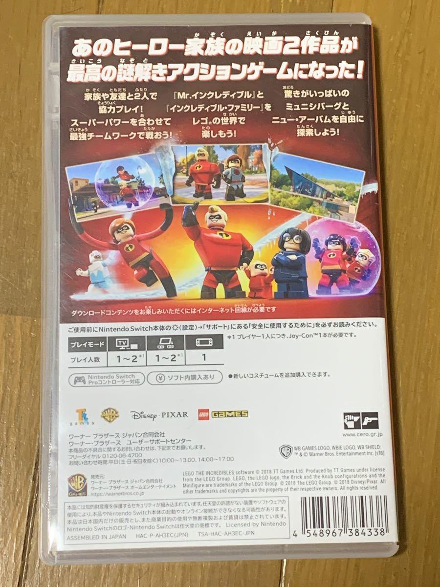 Switch レゴ LEGO インクレディブルファミリー