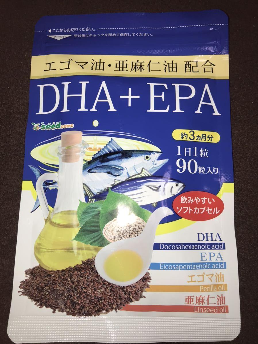 シードコムス サプリメント DHA EPA エゴマ油 亜麻仁油 3ヶ月分 2023.06_画像1