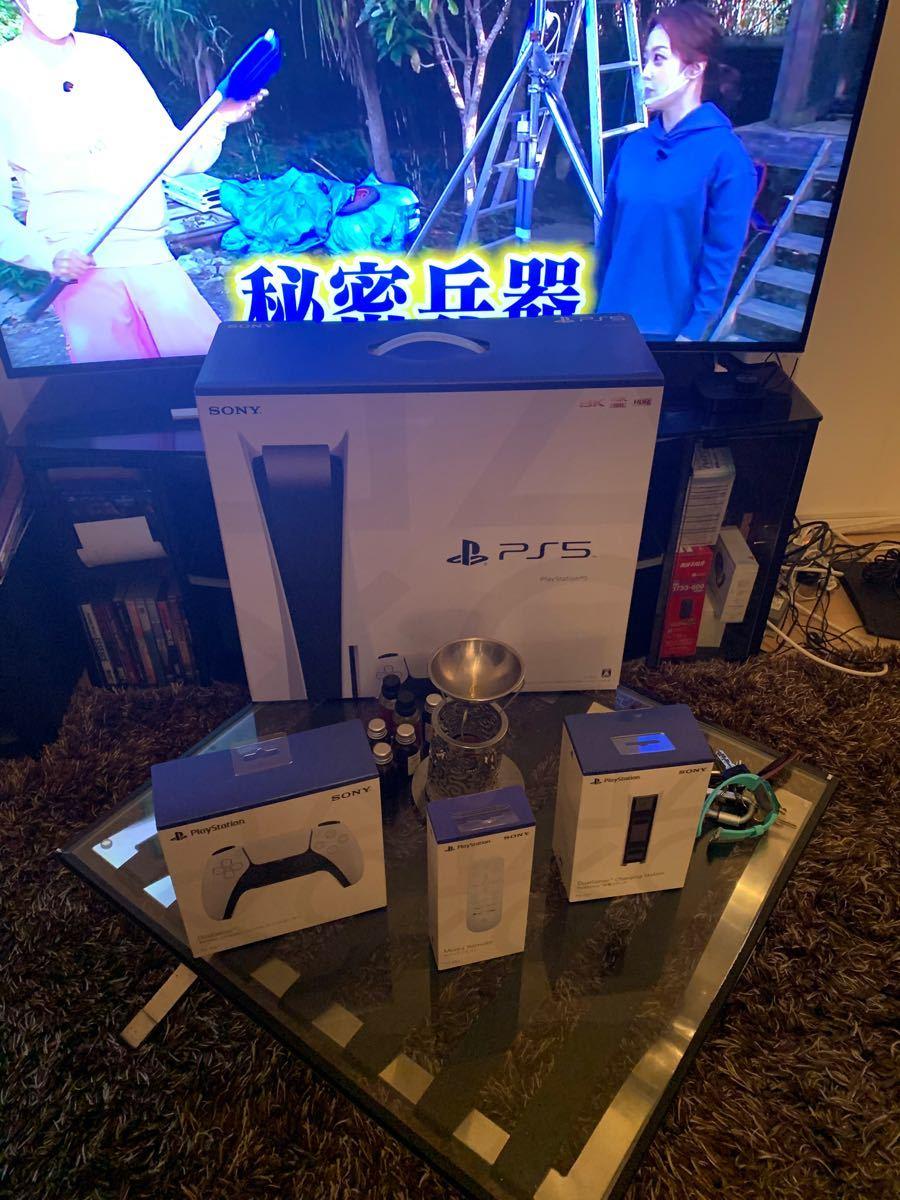プレステ5  PS5 送料無料