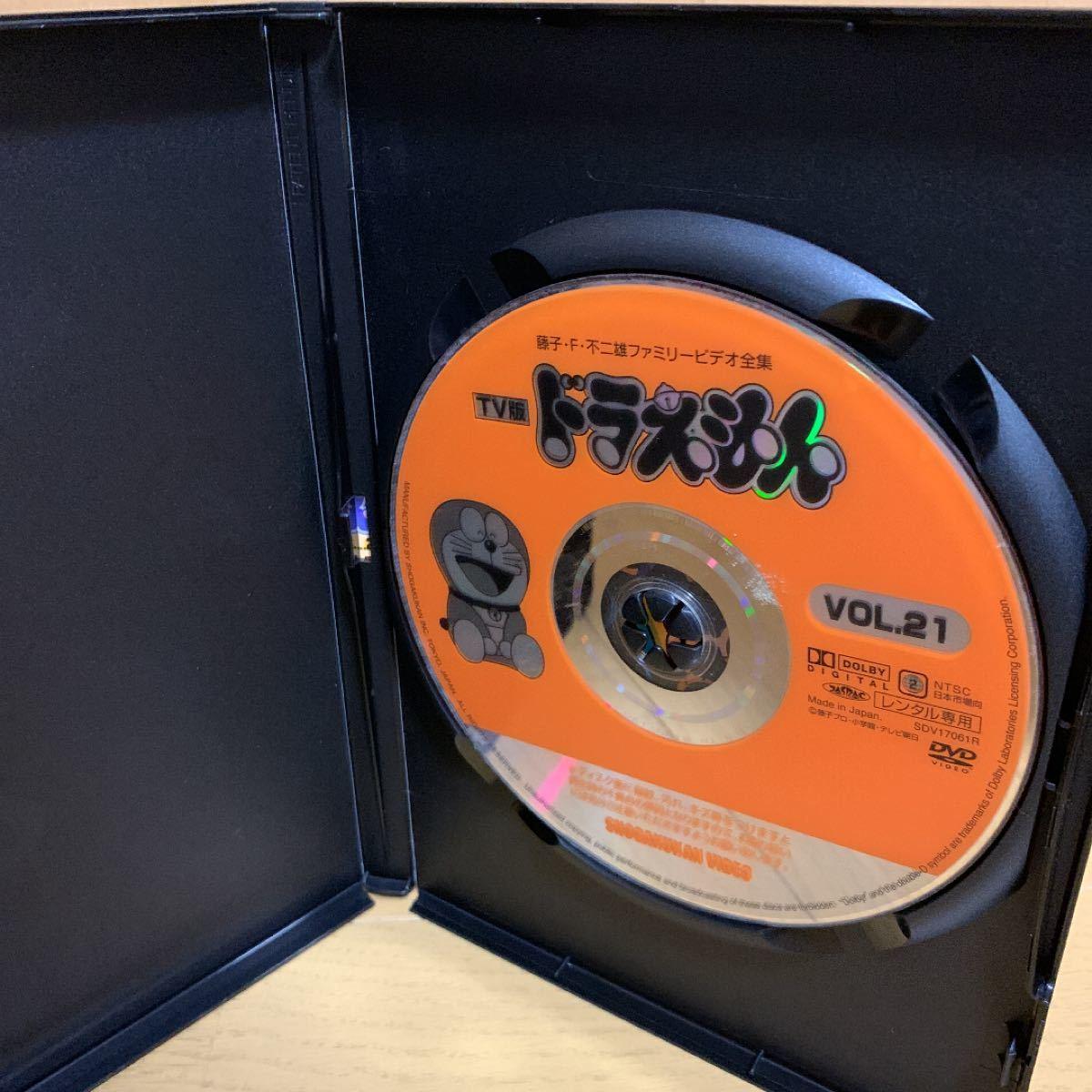 ドラえもん  DVD