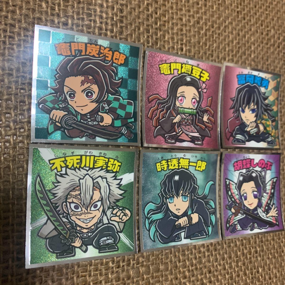 ビックリマンシール 鬼滅の刃 ビックリマンチョコ シール ウエハース お菓子 アニメ 漫画