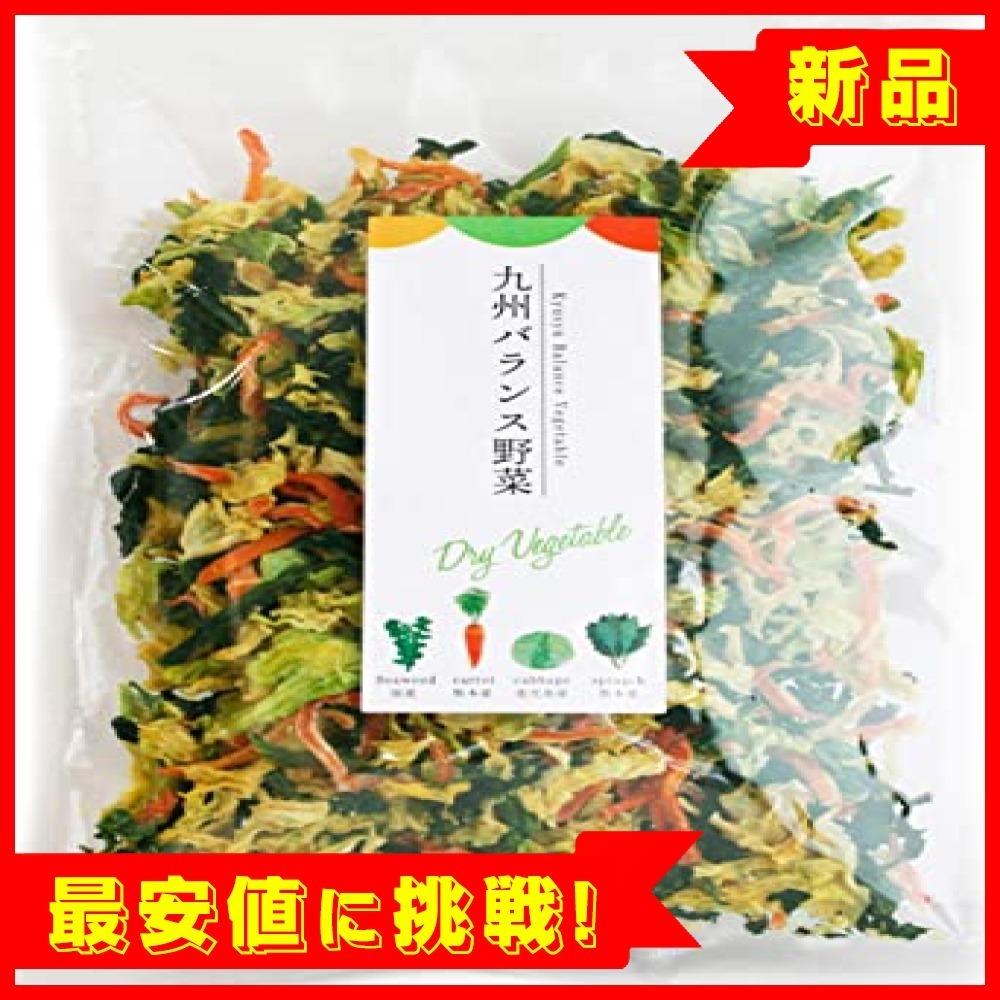 【最安処分!】九州バランス野菜ミックス 4種 100g(約1.4kg分)【キャベツ ほうれん草 にんじん わかめ_画像1