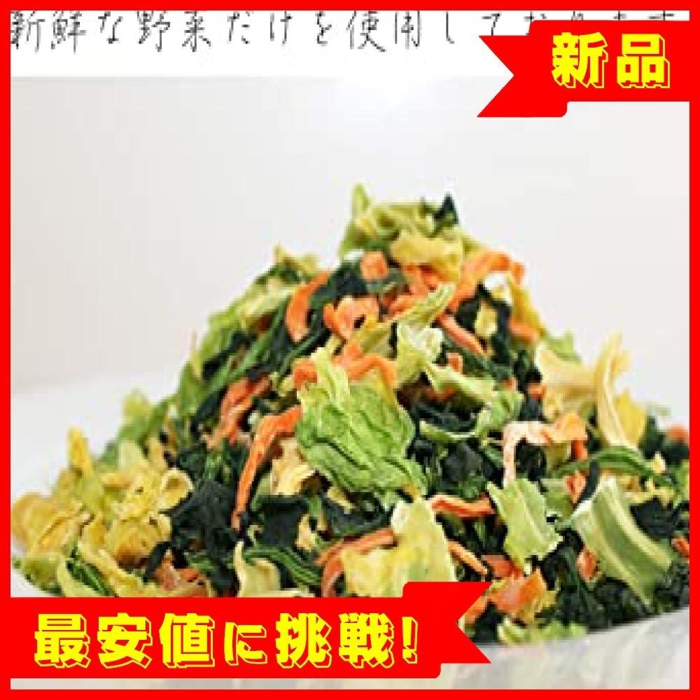 【最安処分!】九州バランス野菜ミックス 4種 100g(約1.4kg分)【キャベツ ほうれん草 にんじん わかめ_画像2