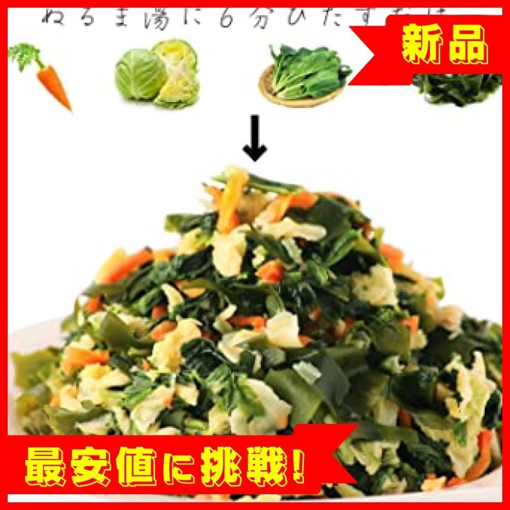 【最安処分!】九州バランス野菜ミックス 4種 100g(約1.4kg分)【キャベツ ほうれん草 にんじん わかめ_画像3