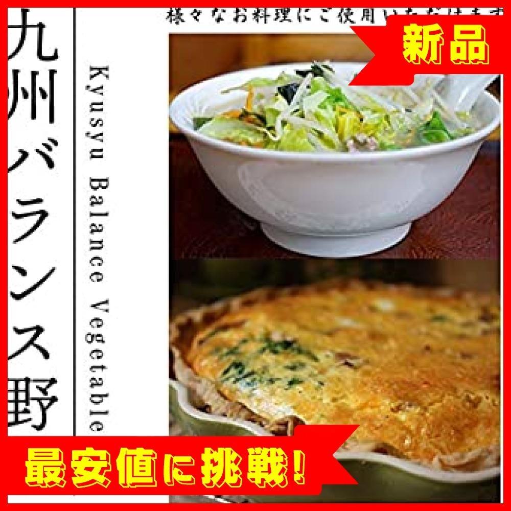 【最安処分!】九州バランス野菜ミックス 4種 100g(約1.4kg分)【キャベツ ほうれん草 にんじん わかめ_画像4