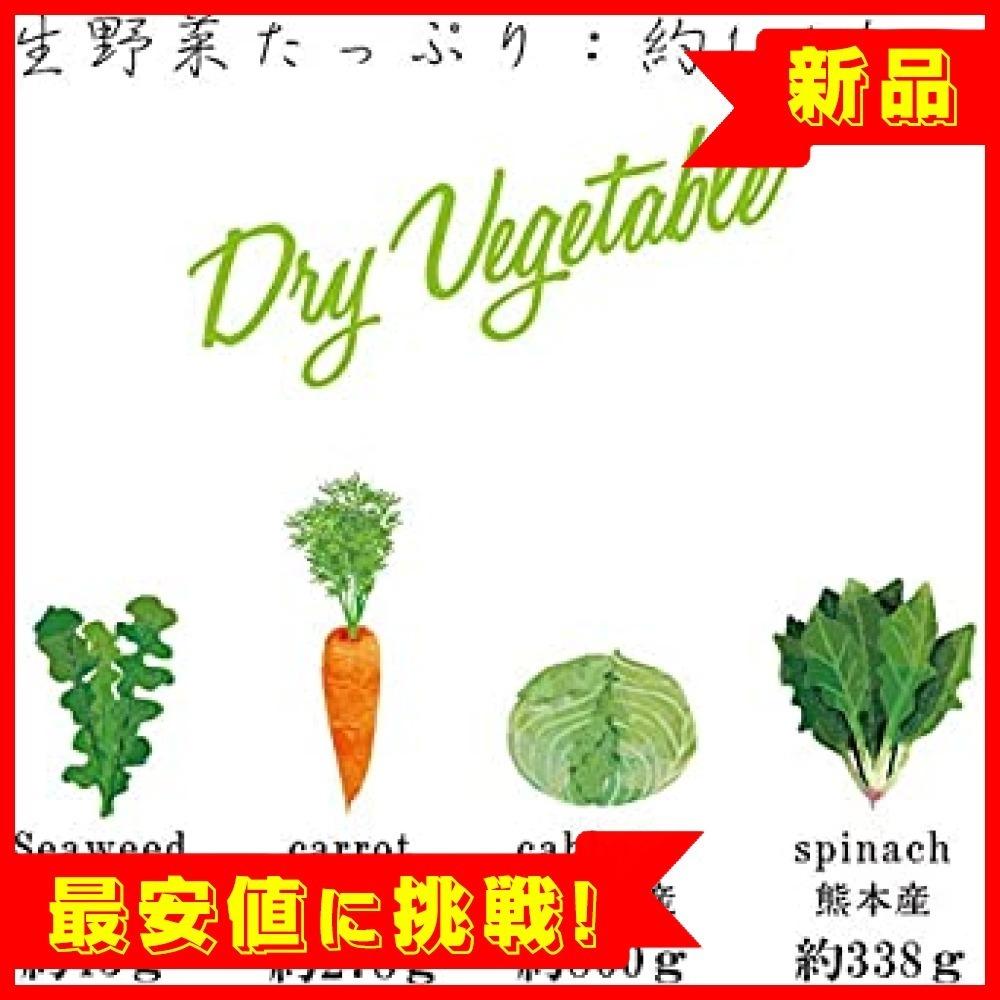 【最安処分!】九州バランス野菜ミックス 4種 100g(約1.4kg分)【キャベツ ほうれん草 にんじん わかめ_画像5