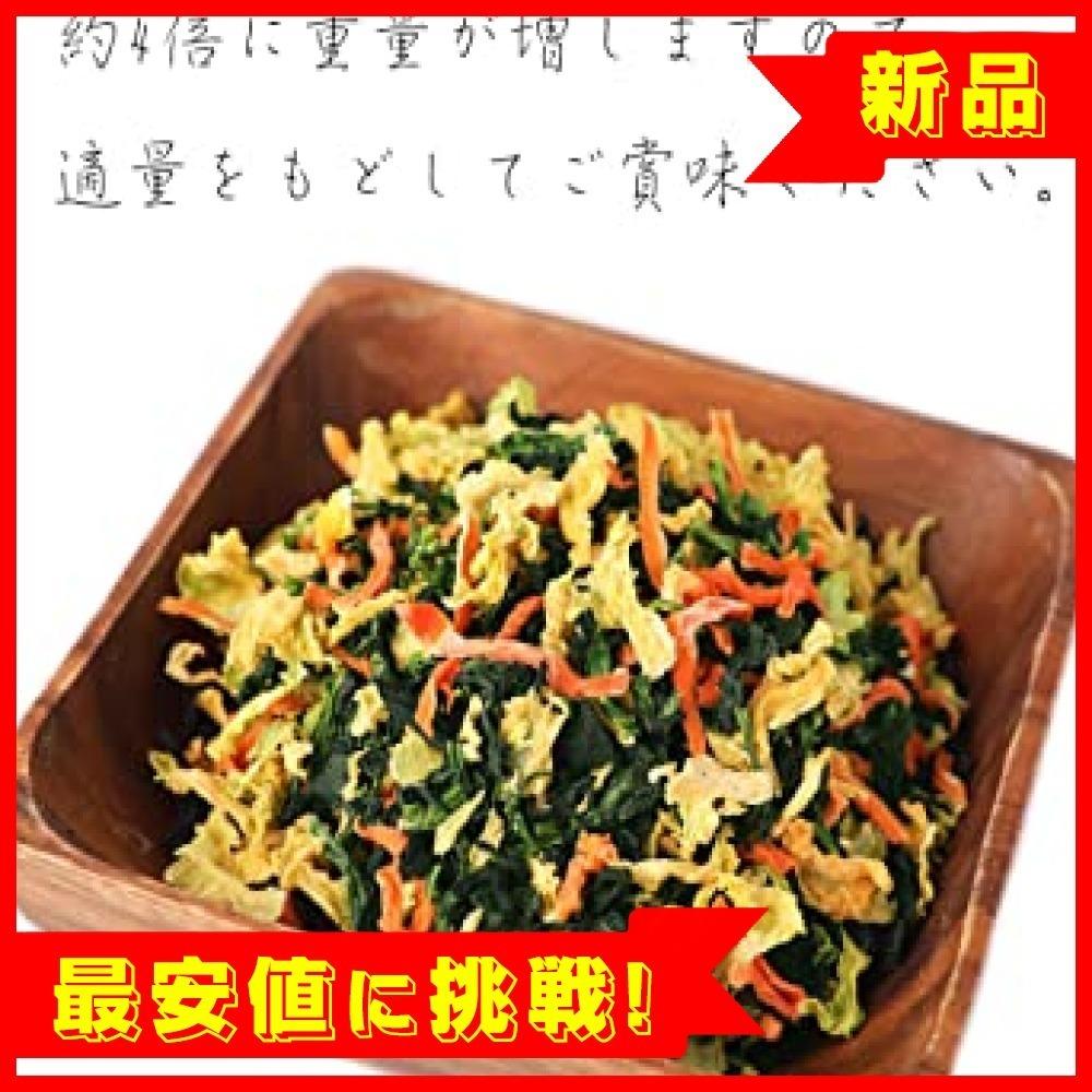 【最安処分!】九州バランス野菜ミックス 4種 100g(約1.4kg分)【キャベツ ほうれん草 にんじん わかめ_画像6
