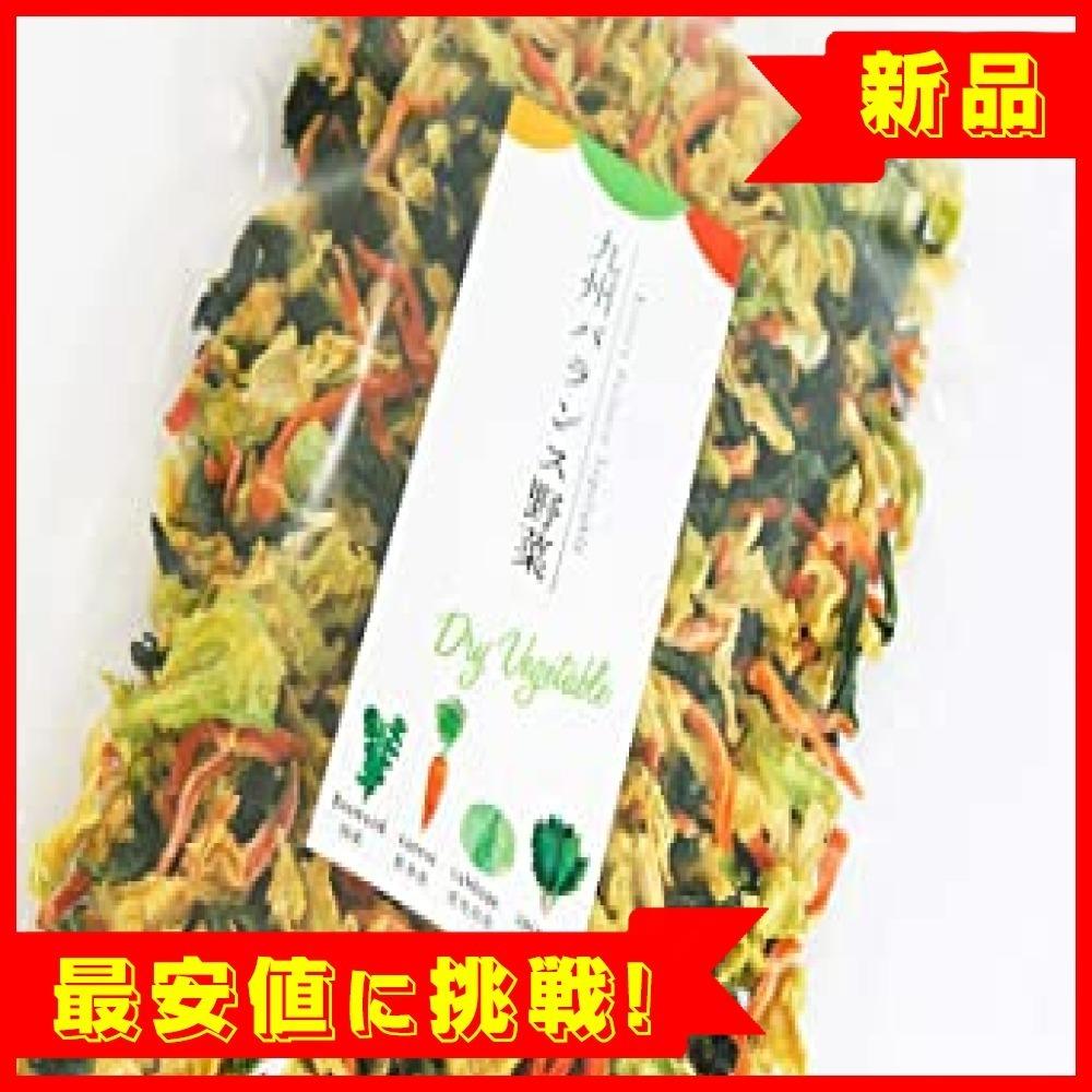 【最安処分!】九州バランス野菜ミックス 4種 100g(約1.4kg分)【キャベツ ほうれん草 にんじん わかめ_画像7
