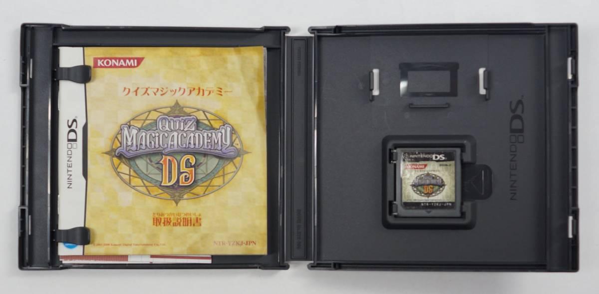 ニンテンドーDS ゲーム クイズマジックアカデミーDS NTR-YZKJ