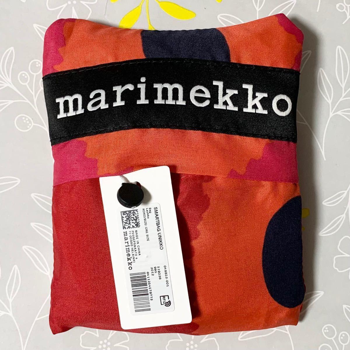 マリメッコ エコバッグ トートバッグ ウニッコ スマートバッグ
