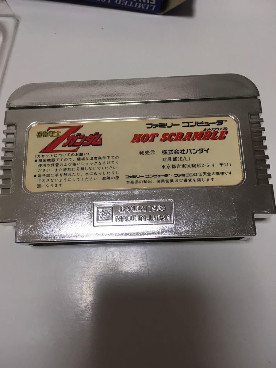 FC 機動戦士Zガンダム ホットスクランブル ファイナルバージョン +ゴールドカードリッジ 4本_画像10