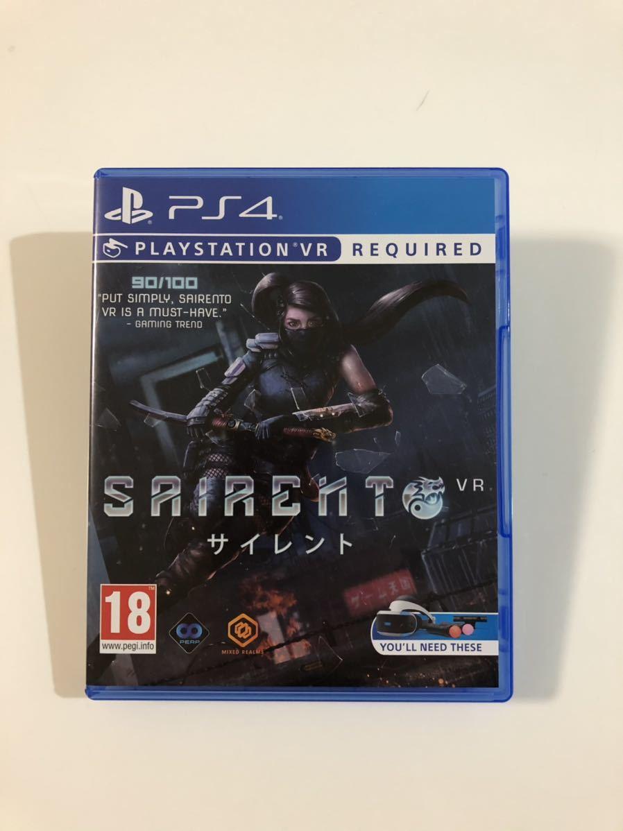 PS4 サイレントVR 海外版_画像1
