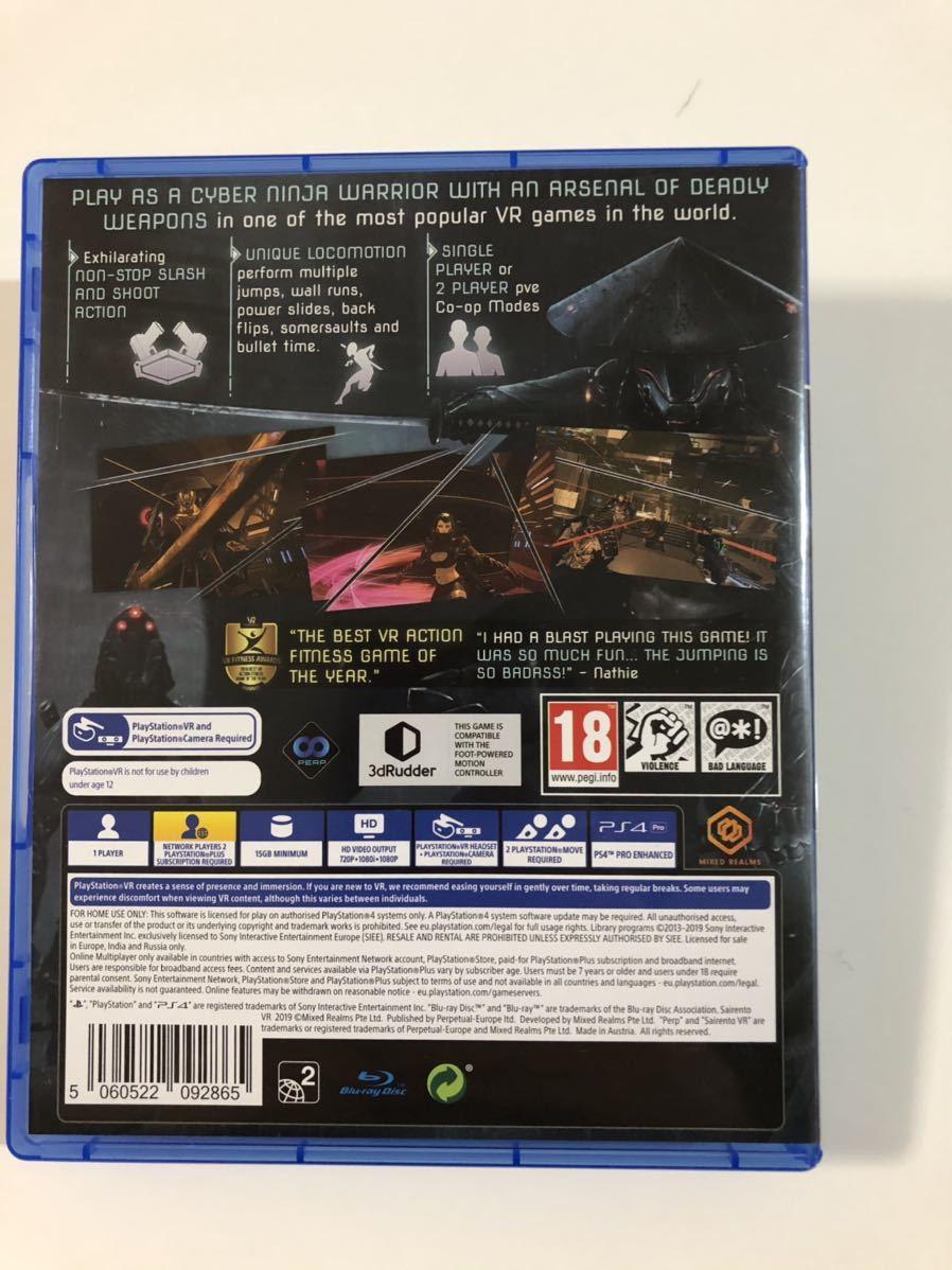 PS4 サイレントVR 海外版_画像4