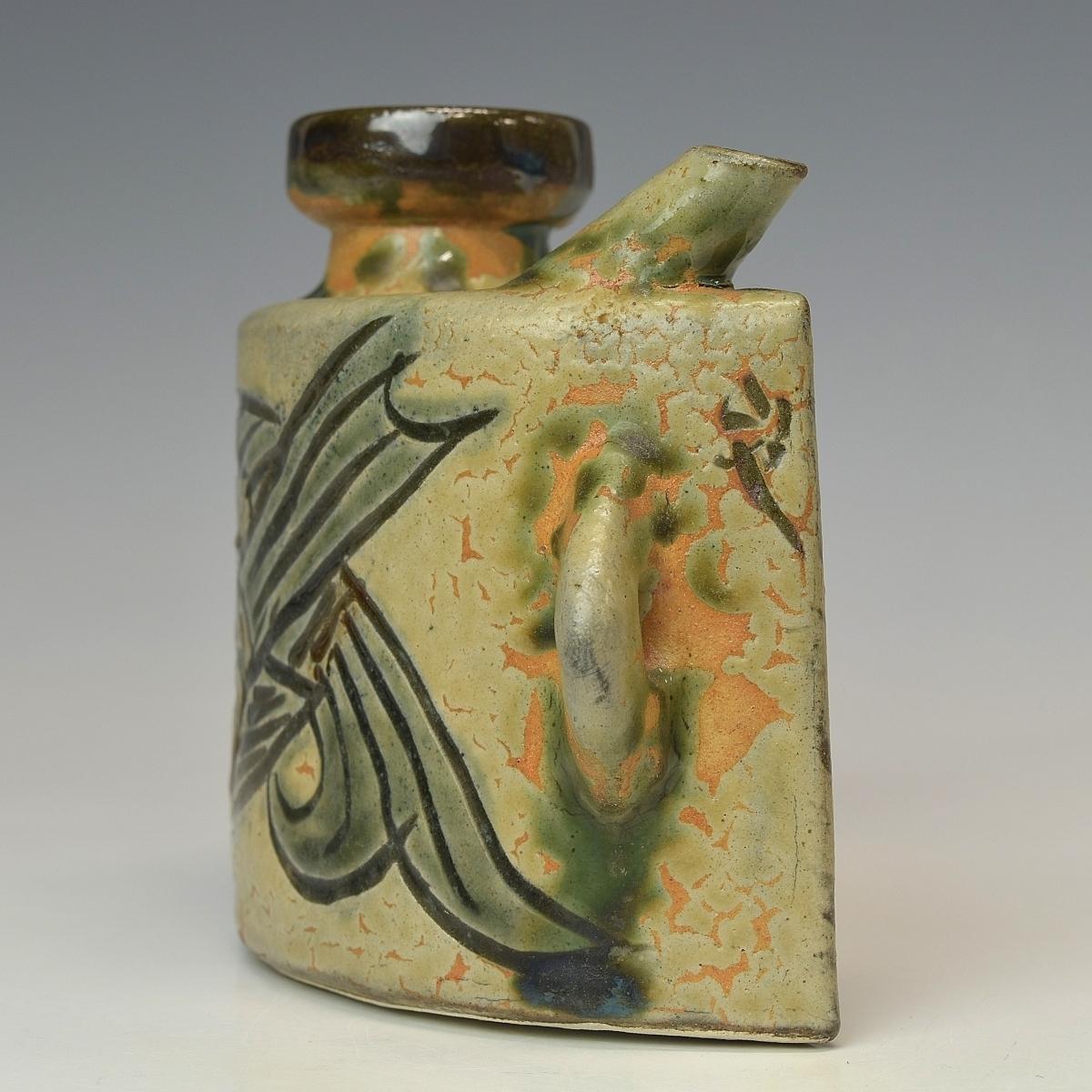 【趣楽】 人間国宝 金城次郎作 魚文抱瓶 酒器 本物保証 V1351_画像3