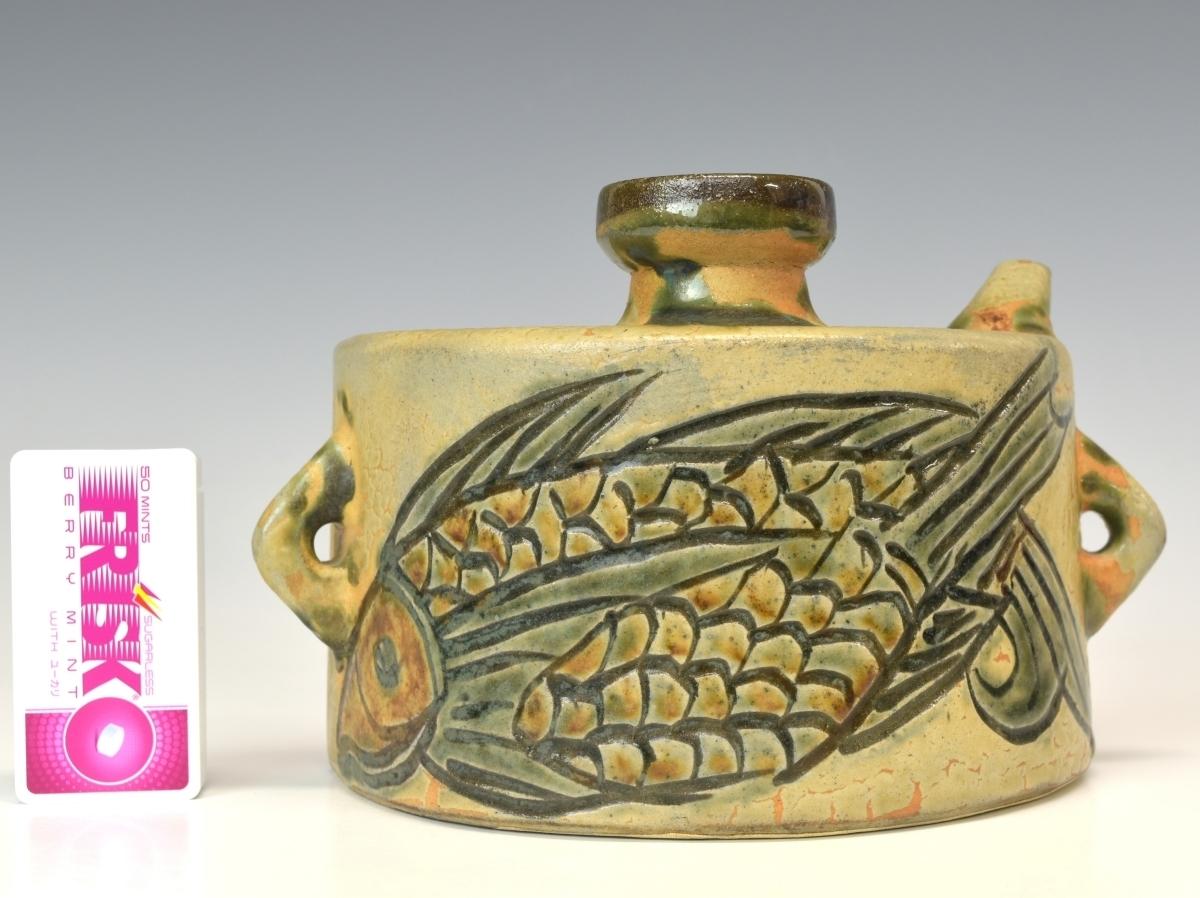 【趣楽】 人間国宝 金城次郎作 魚文抱瓶 酒器 本物保証 V1351_画像2