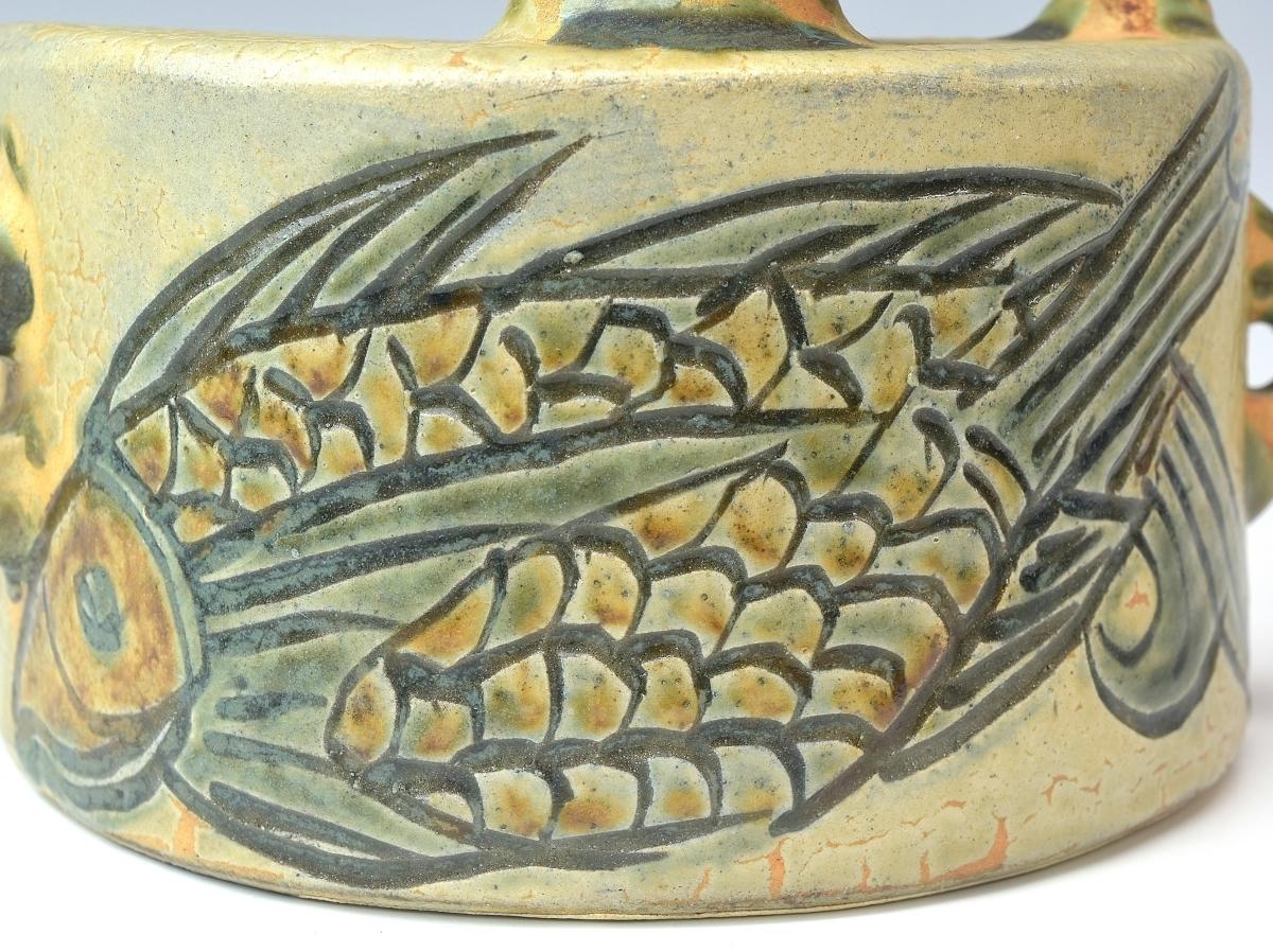 【趣楽】 人間国宝 金城次郎作 魚文抱瓶 酒器 本物保証 V1351_画像10