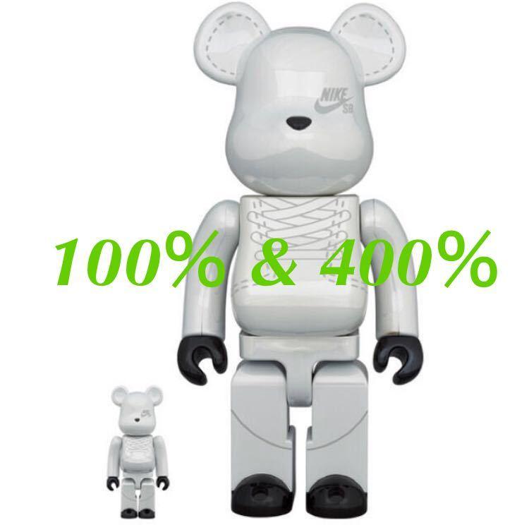 【新品未開封 送料込】BE@RBRICK NIKE SB 2020 WHITE 100% & 400% ナイキSB メディコムトイ ベアブリック MEDICOM TOY
