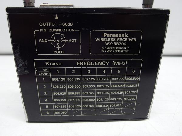 Panasonic RAMSA ワイヤレスマイクセット WX-RB700 WX-RB400 業務用 *270727_画像3