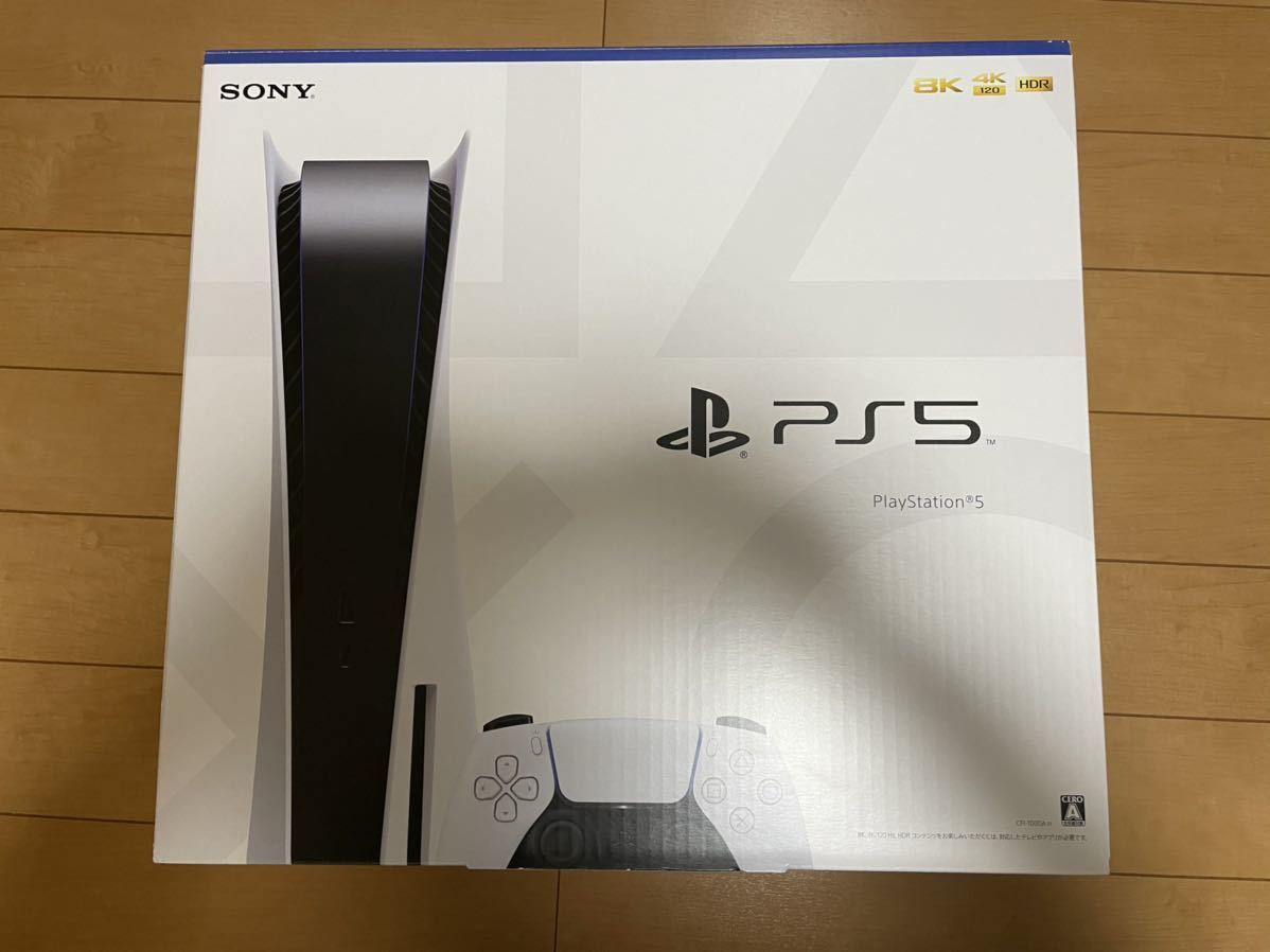 PS5 プレイステーション5 本体 CFI-1000A01 ディスクドライブ搭載モデル 中古 送料無料