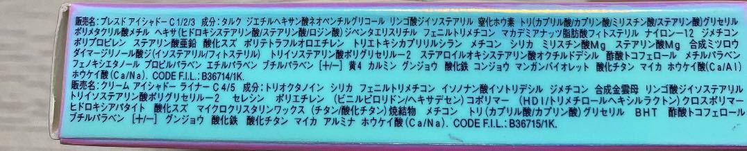 シュウウエムラ×ツモリチサト プラネット キャット パレット 未使用新品 アイシャドウ