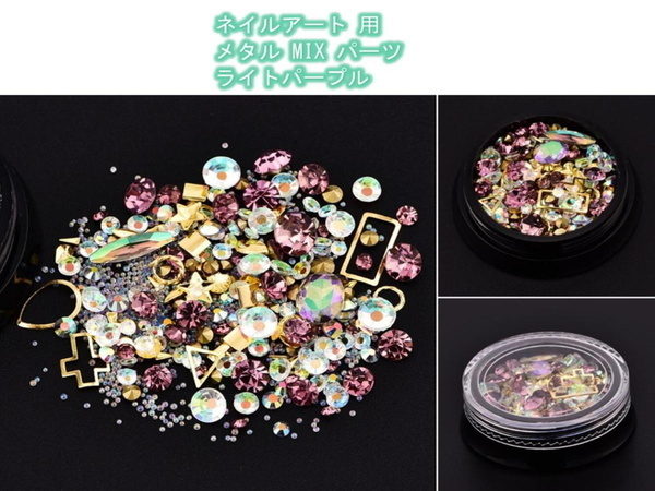 mmo68 ネイルアート 用 メタル MIX パーツ 6種 セット 専用ケース付 ジェルネイル 3Dネイル レジン デコレーション ラインストーン_画像8