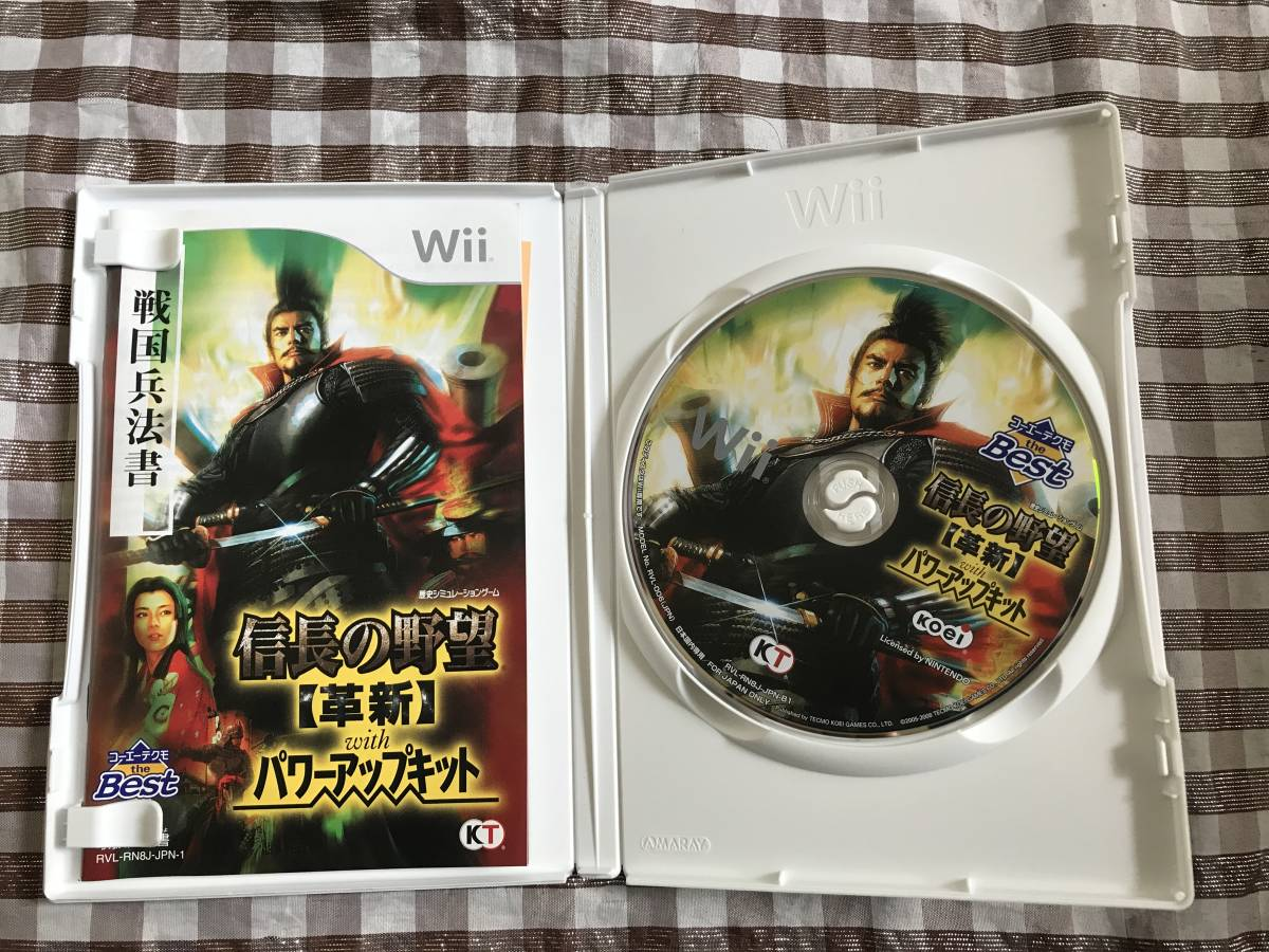 Wii 信長の野望 革新 with パワーアップキット 攻略本セット コンプリートガイド マニアックス 武将FILE マスターブック 6冊