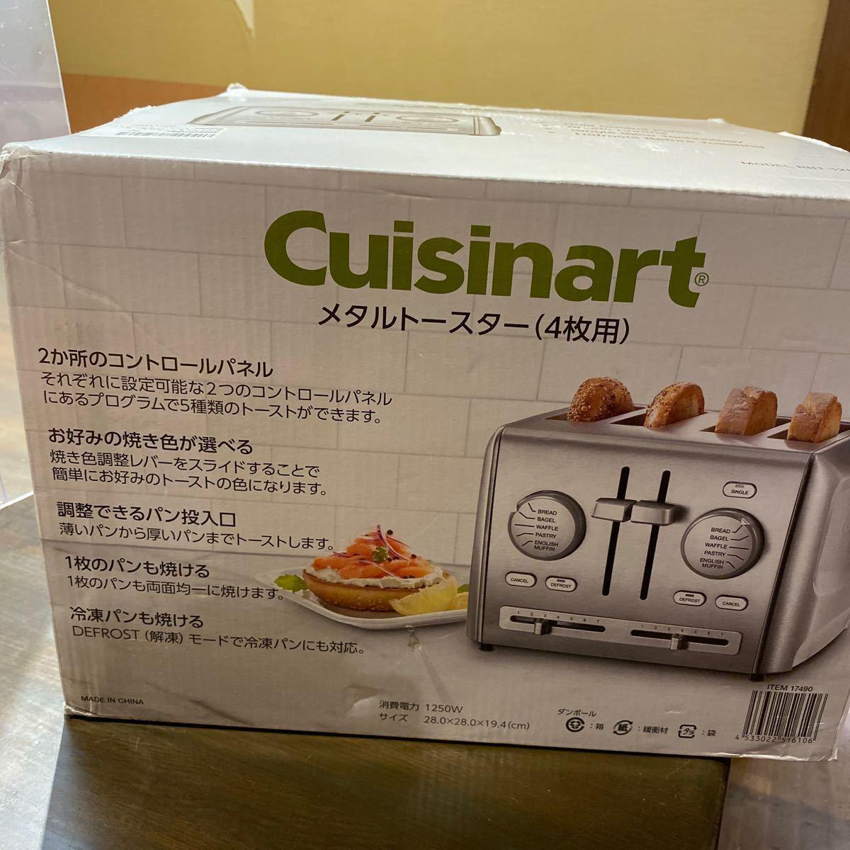 クイジナート メタル トースター(4枚用) RBT-1285PCJ Cuisinart #17490