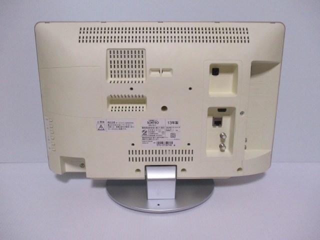 ☆送料込☆ 外付(USB)HDD対応 ソルテオ SORTEO 19型 液晶テレビ MU19-1 地デジ/BS/CS 純リモ付 中古 2013年製 (7) 1台有 (1ヶ月動作保証付)_画像2