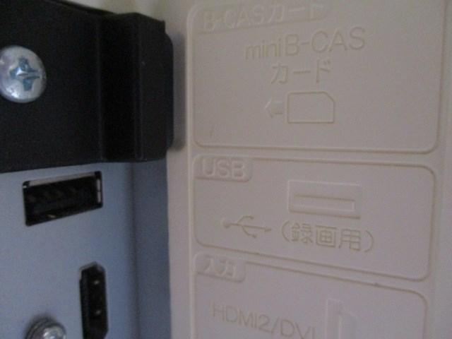 ☆送料込☆ 外付(USB)HDD対応 ソルテオ SORTEO 19型 液晶テレビ MU19-1 地デジ/BS/CS 純リモ付 中古 2013年製 (7) 1台有 (1ヶ月動作保証付)_画像4