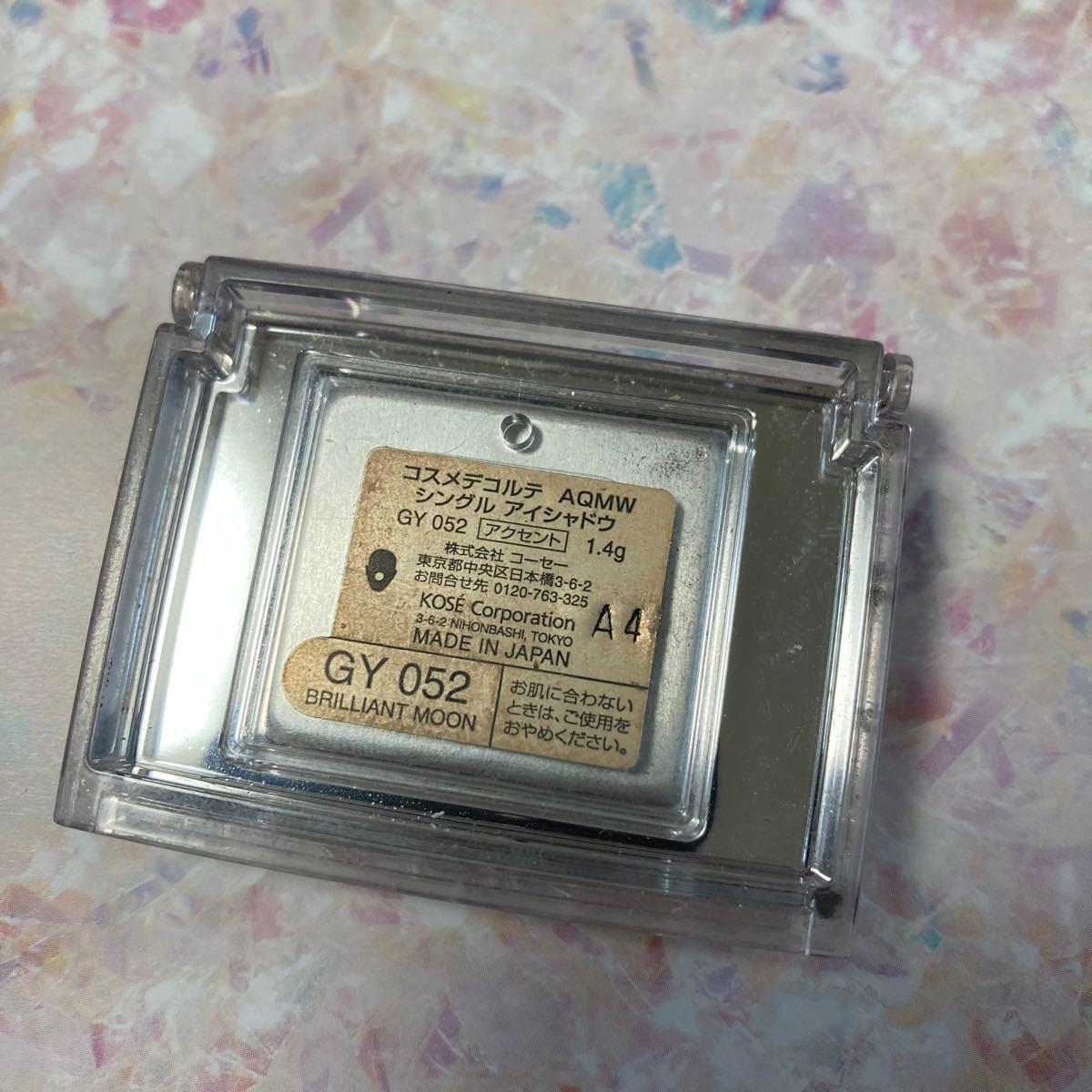 コスメデコルテ アイシャドウ GY052