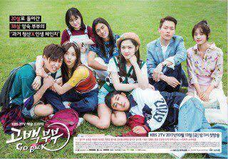 韓国ドラマ ゴーバック夫婦 (告白夫婦)ノーカット版 全話 DVD 6枚