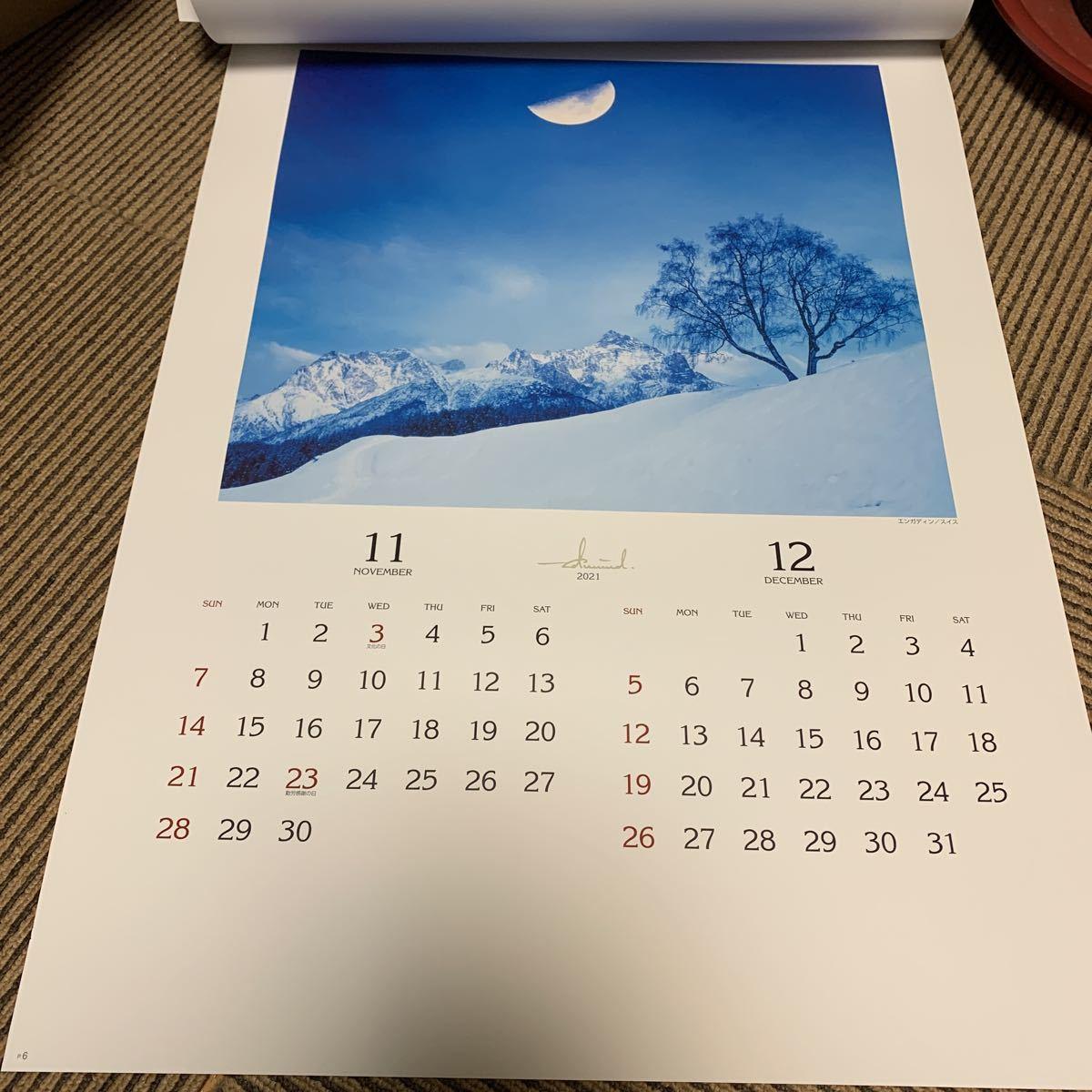 2021 光の幻影 エドモンド・ゲーネル 風景 壁掛けカレンダー_画像4