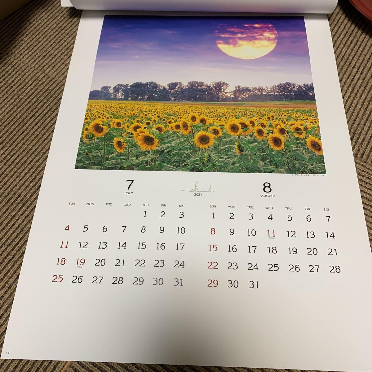2021 光の幻影 エドモンド・ゲーネル 風景 壁掛けカレンダー_画像3