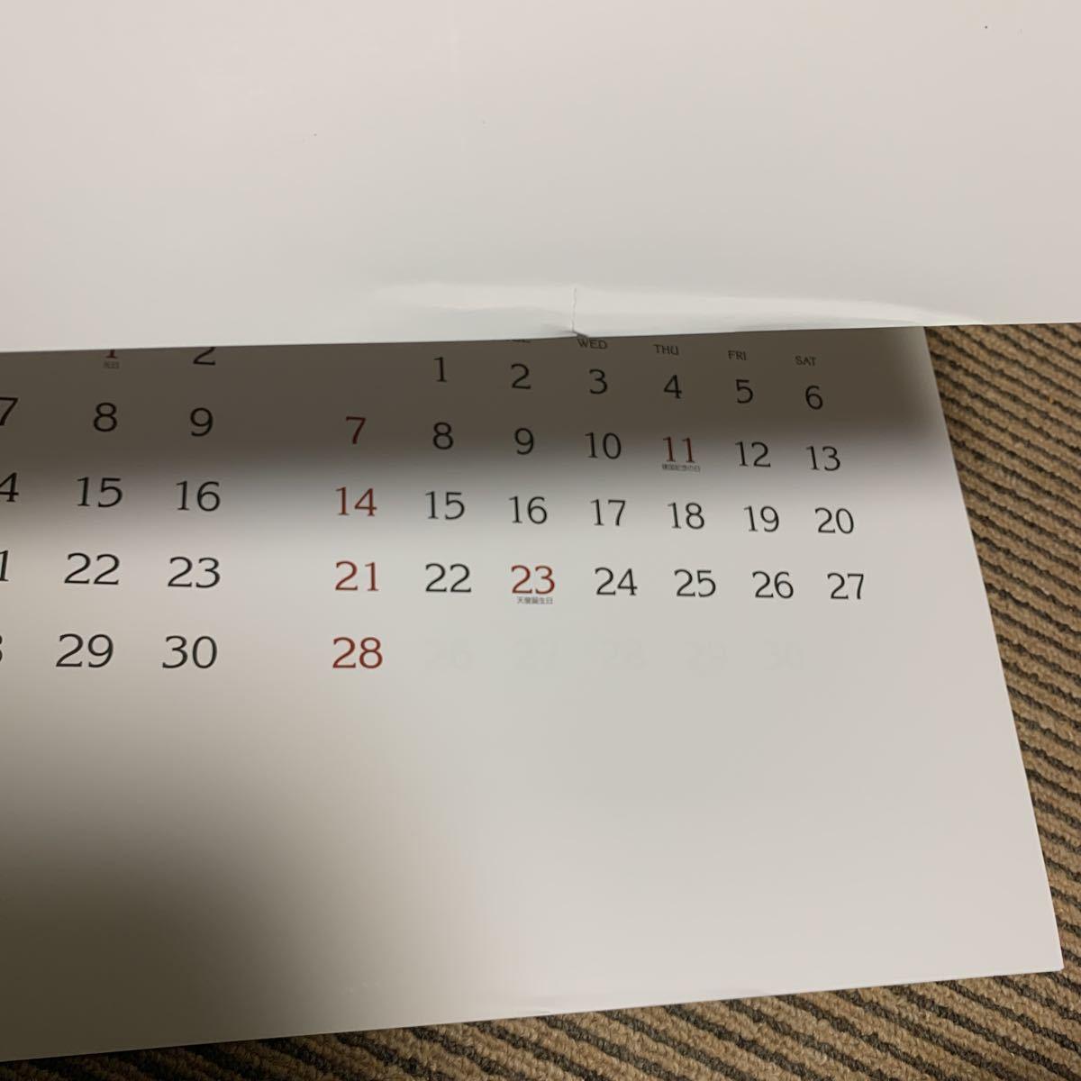 2021 光の幻影 エドモンド・ゲーネル 風景 壁掛けカレンダー_画像5