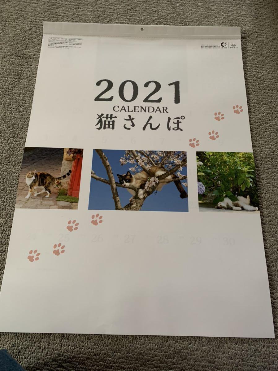 2021 壁掛けカレンダー 猫さんぽ カレンダー 猫_画像1