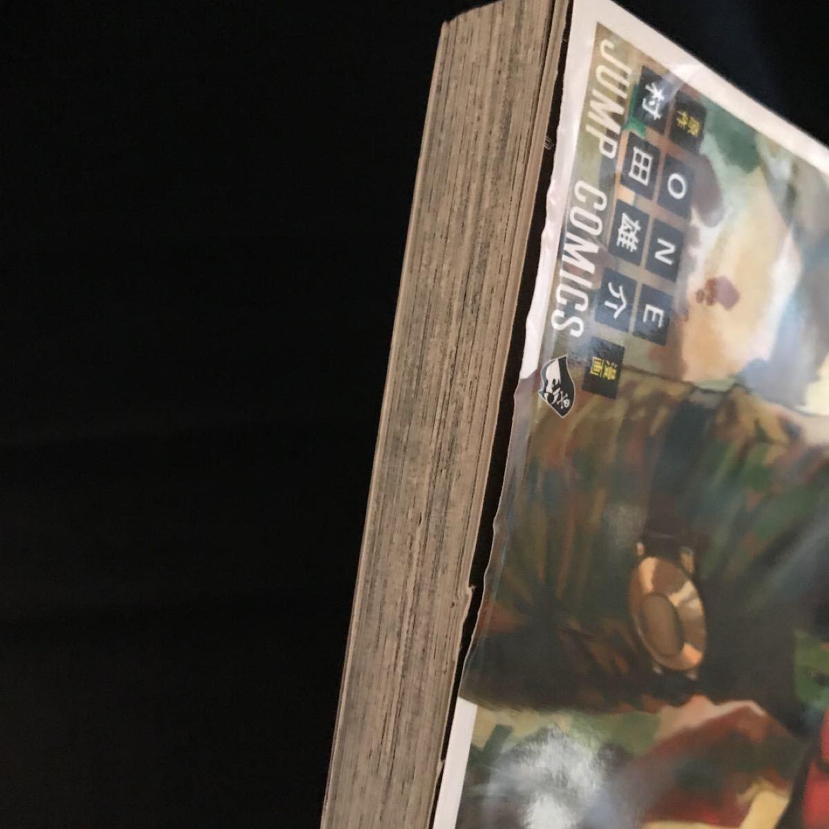 ワンパンマン 1.2.3.4巻セット