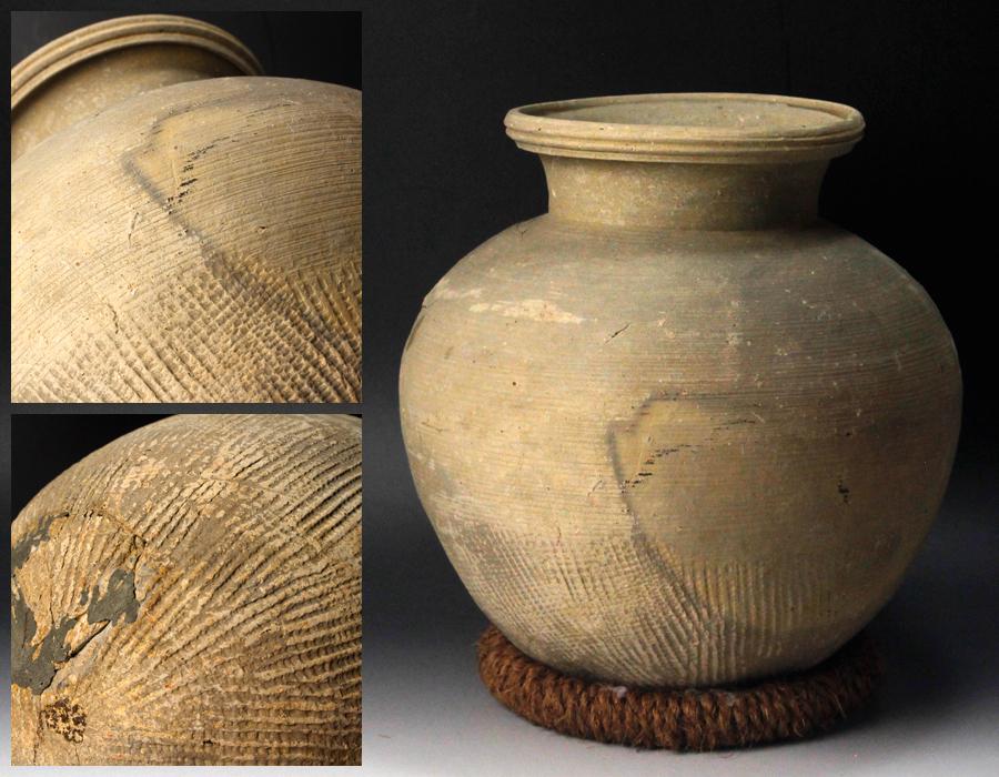 【源】《平安期》須恵器・土器・壺